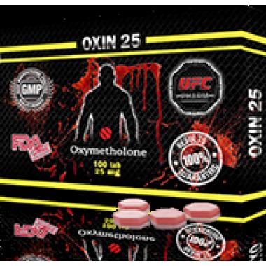 OXIN 25 Оксиметолон 25 мг, 100 таблеток, UFC PHARM в Петропавловске